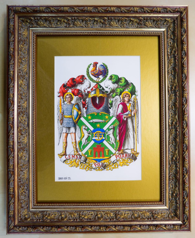 Подарок семейный герб 14