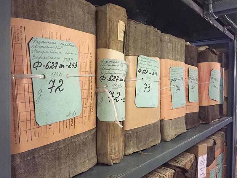 genealogical-research-5.JPG